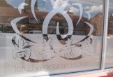Photo of the restaurant's logo on their front window