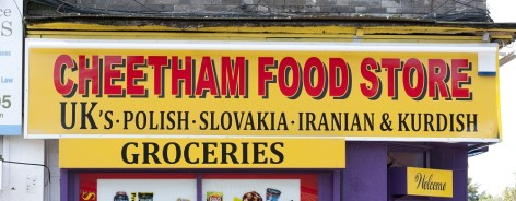 Sign for Cheetham Food Store