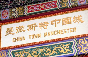 China Town visit britain WIDE