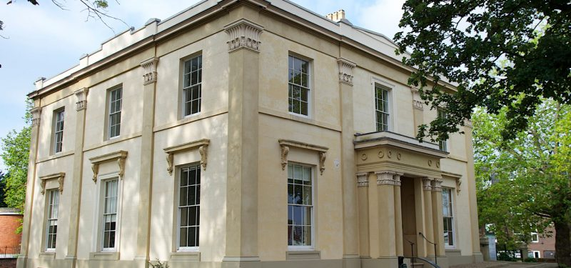 Circus House at Elizabeth Gaskell's House
