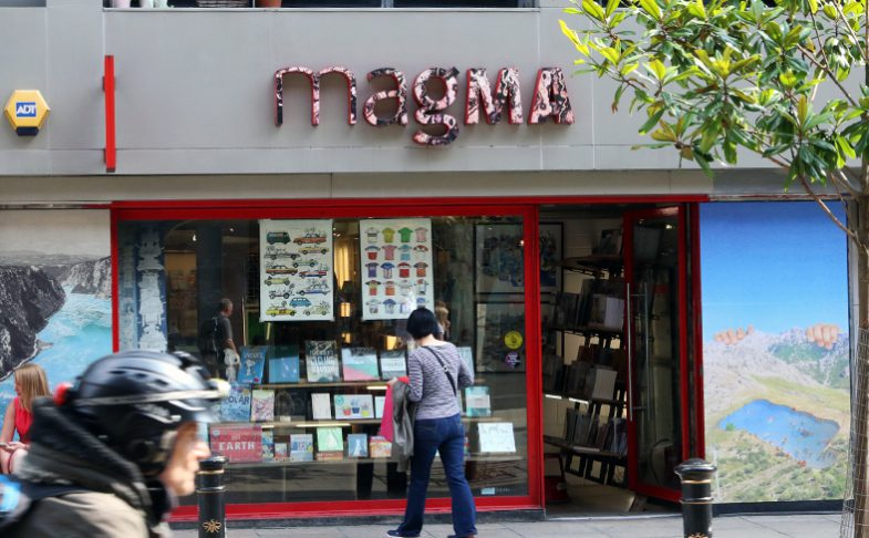Image of Magma bookshop in Manchester