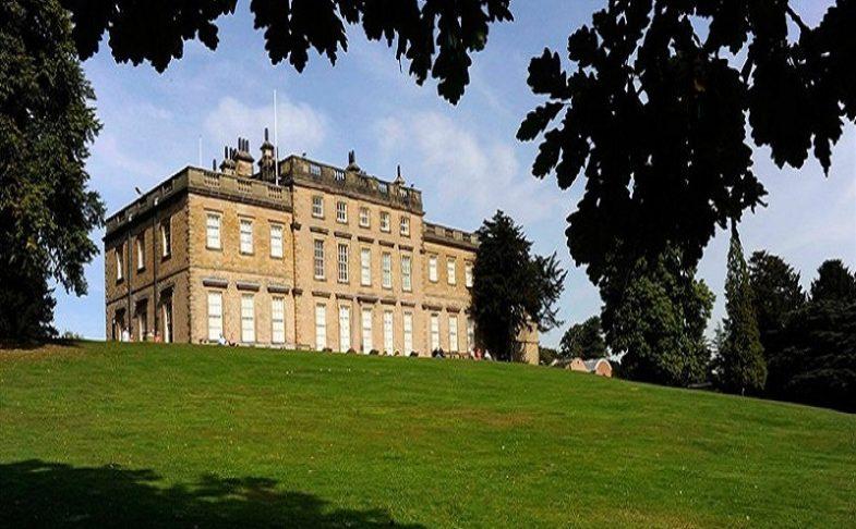 Cannon Hall Museum Park & Gardens, Barnsley