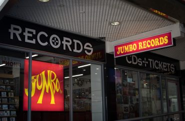 Jumbo Records Leeds