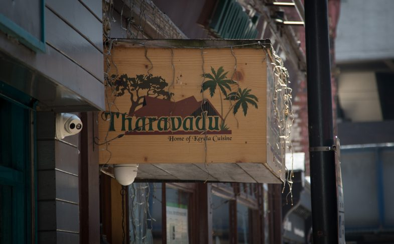 Tharavadu Restaurant Leeds