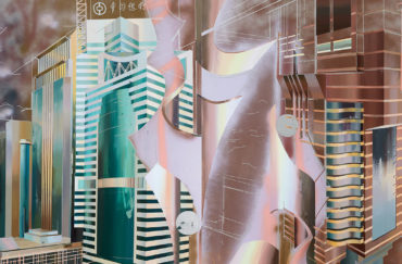 Described by the Wall Street Journal as one of 'China's Rising Art Stars', encounter the work of Shanghai-based artist Cui Jie at CFCCA.