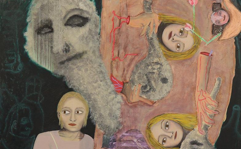 Sof'ya Shpurova: Low Human Activity at The Holden Gallery
