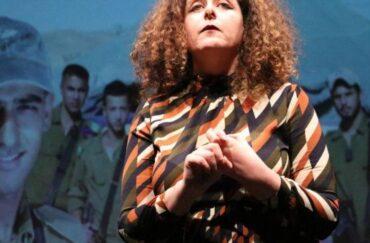 My Jerusalem by Avital Raz – Part of Journeys Festival International 2020